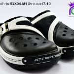 รองเท้า ADDA แอ๊ดด้า รุ่น 52X04-M1 สีขาว
