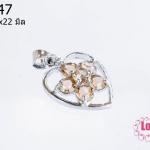 ตัวแต่งโรเดียม จี้ลูกปัด ตกแต่งสร้อยหินนำโชค รูปหัวใจล้อมเพชร สีโอรส ขนาด13x22 มิล