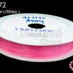 เชือกหางหนู สีชมพู 2มิล(1หลา/90ซม.)