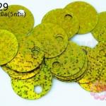 เลื่อมกลมใหญ่ สีทอง 25มิล(5กรัม)