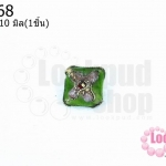 ลูกปัดกังไส ข้าวหลามตัด สีเขียวอ่อน 9X10มิล(1ชิ้น)