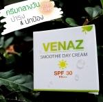 Smoothie day cream by venaz เดย์ครีม บายวีนัส