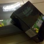 สิ่งเล็กๆที่เรียกว่ารัก DVD Box Set Limited Edition No.505