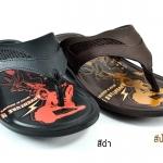 รองเท้าหูคีบ Aerosoft 1571 เบอร์ 39-43