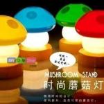 โคมไฟรูปเห็ด Mushroom Stand PA0103