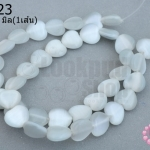 หินตาแมว หัวใจ สีขาว 10มิล (1เส้น)