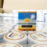 ครีมกันแดดริต้า RITA Sun Cream ราคาปลีก 45 บาท / ราคาส่ง 36 บาท