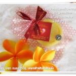 สบู่น้ำผึ้ง มาดามเฮง 50 กรัม Honey gen soap formula of Madame Heng มาดามเฮง