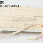 เชือกถักเปีย สีชมพู-เหลือง กว้าง 5มิล(1หลา/90ซม.)