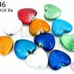 ลูกปัดพลาสติก หัวใจ คละสี 14X16มิล(1ขีด/160เม็ด)