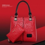 กระเป๋าเกาหลี พร้อมส่ง รหัส SUIF0080RD แบบสวย มีกระเป๋าใบเล็กแถมให้