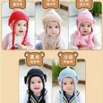 หมวกเด็กหญิง **เลือกสีด้านใน** PC14
