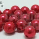 ลูกปัดมุก พลาสติก สีแดง 10มิล (1ขีด/100กรัม)