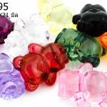 ลูกปัดพลาสติก สีใส หมีน้อย คละสี 18X21มิล(1ขีด/60เม็ด)