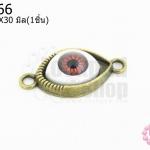 จี้รูปดวงตา ฐานสีทองเหลืองนัยตาสีแดง 15X30มิล(1ชิ้น)