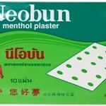 Neobun พลาสเตอร์ยาบรรเทาปวด 10 แผ่น