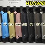 เคส Huawei Y6 II เคสกันกระแทก 2 ชั้น เสริมขอบมุมหนา