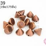 หมุดแหลม สีทองแดง 12มิล(1ขีด/175ชิ้น)