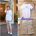 MK2311 เสื้อคลุมท้อง+กางเกงคนท้อง เสื้อเป็นผ้าป่านสีขาว กางเกงสีกากีปลายขาแต่งด้วยลูกไม้ผ้านิ่มใส่สบาย