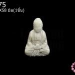 หินหยกขาว พระพุทธเจ้า 38X58มิล(1ชิ้น)