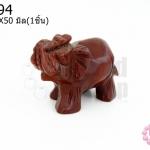 หินเรดแจสเปอร์ ช้าง 24X50มิล (1ชิ้น)