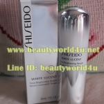 Shiseido white lucent Total Brightening serum 30 ml. (ลดพิเศษ 35%)