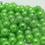 ลูกปัดมุก พลาสติก สีเขียว 5มิล (1ขีด/100กรัม)