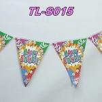 ธงประดับงาน Happy Birthday / Item No. TL-S015