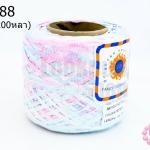 ริบบิ้นสีรุ้ง สีฟ้า-ชมพู (1ม้วน/200หลา)
