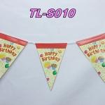 ธงประดับงาน Happy Birthday / Item No. TL-S010