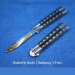 มีดควง มีด Butterfly Balisong มีดผีเสื้อ สแตนเลสชุบ ขาย ราคา คลองถม บ้านหม้อ ตลาดโรงเกลือ