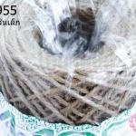 เชือกป่านย้อมสี สีน้ำตาล #04 เส้นเล็ก (1ม้วน)