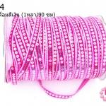 ริบบิ้นกำมะยี่ สีชมพูปักเลื่อมสีเงิน (1หลา/90 ซม)