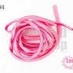เชือกผ้า ไส้ไก่ สีชมพู (1เส้น/2เมตร)
