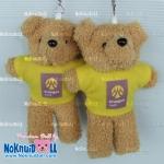 ตุ๊กตาพรีเมี่ยม ธนาคารกรุงศรีอยุธยา พวงกุญแจหมียืน5นิ้ว ใส่เสื้อ+รีดโลโก้ 1ด้า