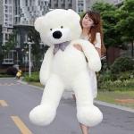ตุ๊กตาหมียิ้ม สีขาว ขนาด 1.6 เมตร