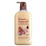 Mistine Tanaka & Wan Nang Kum Herbal Serum Shower 500 ml. / เซรั่มอาบน้ำ มิสทีน ทานาคา แอนด์ ว่านนางคำ เฮอร์เบิล ขนาด 500 มล.
