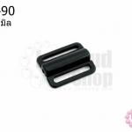 ตะขอเกี่ยว พลาสติก สีดำ 16X21มิล(1ชิ้น)