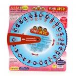 เกมการศึกษา handtoy Stick ชุด หมุนสระ (4035) | สินค้าหมด