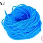 เชือกร่ม สีฟ้า (1มัด/20กรัม)