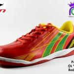 รองเท้าฟุตซอล PAN แพน รุ่น VYRUS 3 สีแดงเขียว เบอร์ 39-43