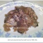 อาหารกระป๋องเปลือยขนาด 400 กรัม เนื้อปลาเมคเคอเรล ในเจลลี่ แพค 20 ก.ป.รวมจัดส่งทั่วไทย