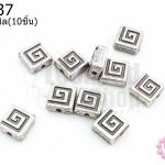 ตัวแต่งโรเดียม (เบา) สี่เหลี่ยมก้นหอย 9มิล(10ชิ้น)