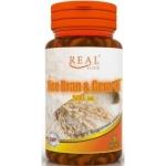 Real Elixir Rice Bran Oil & Germ Oil 500 mg 30 capsules น้ำมันรำข้าว และจมูกข้าว คุณค่าจากธรรมชาติ