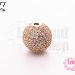 ตัวแต่งหินนำโชค บอลเพชร CZ เกรด จิวเวอรรี่ สีทองแดง 15 มิล