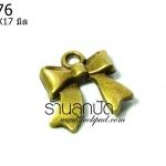 จี้ทองเหลืองรูปโบว์ ขนาด 16 มิล ยาว 17 มิล ราคา 10 บาท