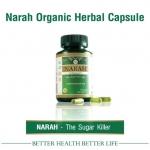 Narah นราห์ (120 แคปซูล) ลดนำ้ตาล ปรับสมดุลภายในตับ ลดความดันโลหิต