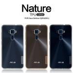 Asus Zenfone 3(ZE520KL) Nature TPU case
