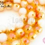 คริสตัลจีน ทรงกลมเจียร สีส้มทูโทนขุ่น 10มิล(1เส้น)