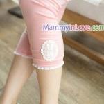 กางเกงเลคกิ้งคลุมท้องขาสี่ส่วน ลายลูกไม้รูปกระต่าย : สีชมพู รหัส PN146